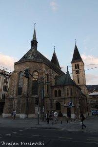 Sacred Heart Cathedral (Katedrala Srca Isusova)