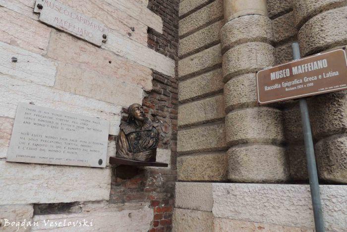 William Shakespeare's bust (Museo Lapidario Maffeiano)