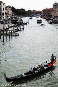 04. Gondola on Grand Canal (Canal Grande)