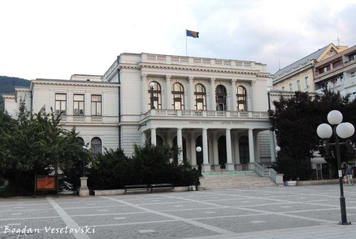 04. Sarajevo National Theatre (Narodno pozorište Sarajevo)