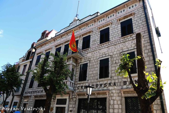 08. Bank of Montenegro (Crnogorska banka)