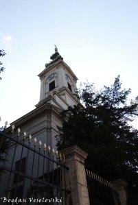 08. Cathedral Church of St. Michael the Archangel (Saborna Crkva Sv. Arhangela Mihaila)