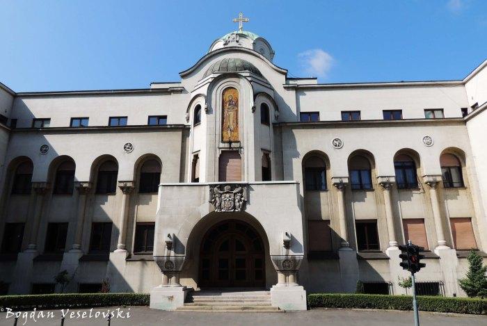 09. Museum of the Serbian Orthodox Church
