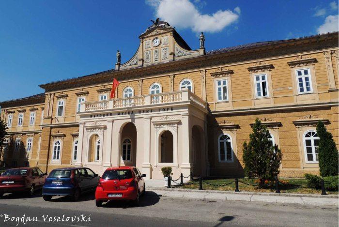 09. National Museum of Montenegro (Narodni muzej Crne Gore)