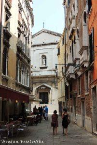 10. Church of San Silvestro