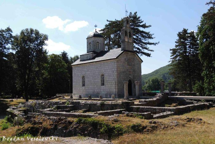 11. Court Church