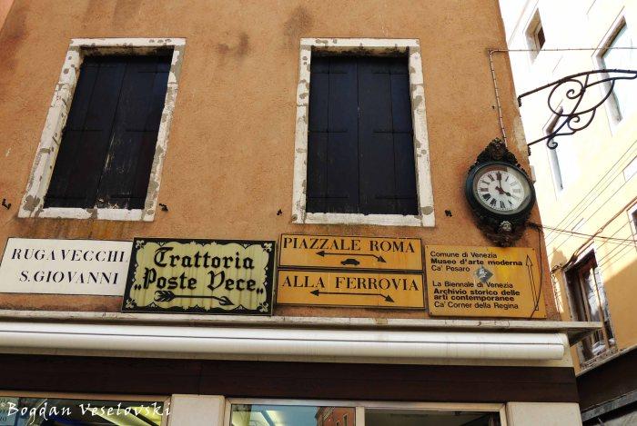 11. Ruga Vecchia San Giovanni