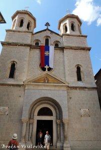 13. Serbian orthodox church of St Nicolas