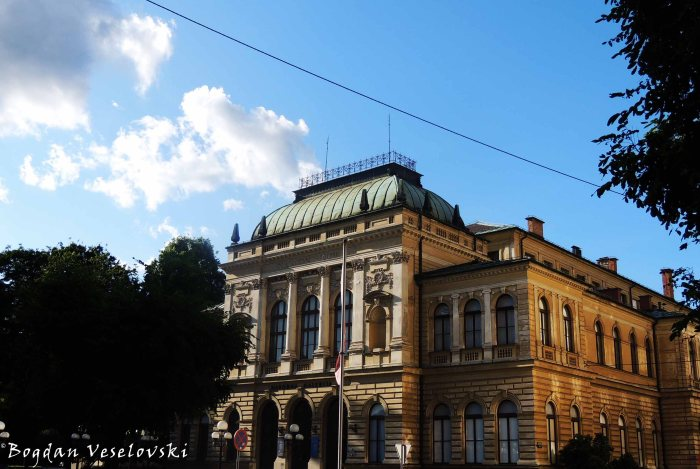 13. The National Gallery of Slovenia (Narodna galerija)