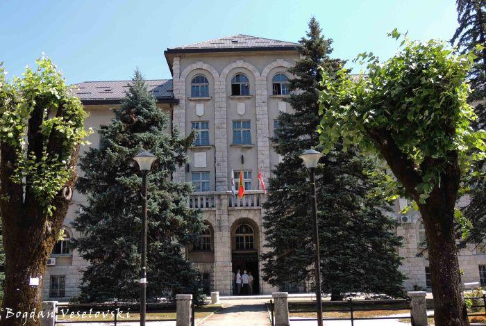 14. Municipality Of Cetinje And Basic Coart