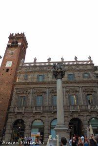 15. Torre del Gardello, Palazzo Maffei & Column of the Lion of Saint Mark