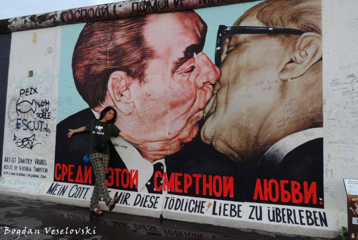 16. Berlin Wall - The socialist fraternal kiss (Brotherhood Kiss) - 'My God, Help Me to Survive This Deadly Love'