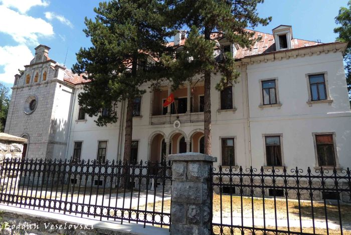 17. Austrian-Hungarian Embassy (Austrougarsko Poslanstavo)