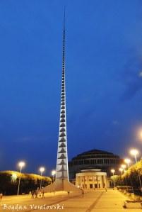 17. Iglica & Centennial Hall (Hala Stulecia) - UNESCO