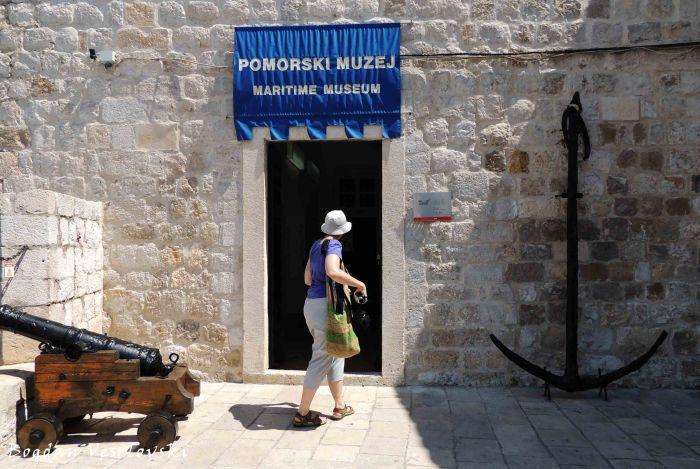 17. Maritime Museum (Pamorski muzej)