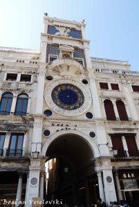 18. St. Mark's Clocktower (Torre dell'Orologio)