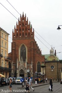 19. Holy Trinity Basilica (Bazylika Św. Trójcy)