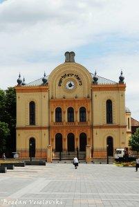 19. Synagogue (Zsinagóga)