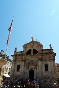 22. St. Blaise Church (Crkva Sveti Vlaho. Sveti Blaž)