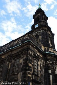 23. Dresden Cathedral - Cathedral of the Holy Trinity (Katholische Hofkirche - Kathedrale Sanctissimae Trinitatis)