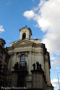 48. Ss. Cyril and Methodius Cathedral (Pravoslavný chrám svatých Cyrila a Metoděje)