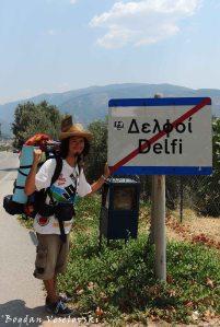 Delphi (GR)