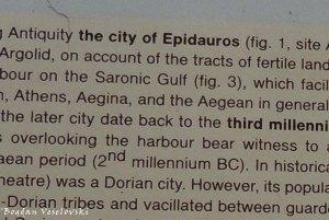 Epidaurus (GR)