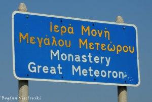 Meteora (GR)
