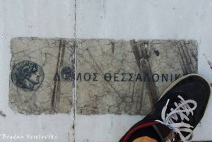 Thessaloniki (GR)