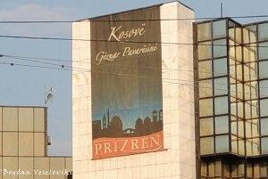 Prizren (RKS)