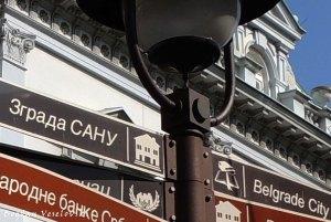 Belgrade (SRB)