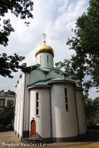 05. Russian Orthodox Church (Russisch Orthodoxe Kerk)