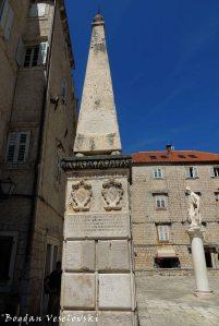 06. Obelisk in John Paul II Square (Trg Ivana Pavla II)