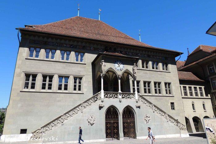 14. City Hall (Rathaus)