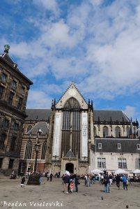 17. New Church (Nieuwe Kerk)