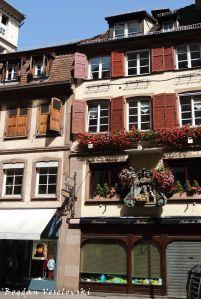 17. Rue du 22 Novembre - Pâtisserie Georges Winter