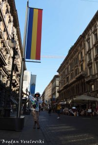 20. Romanian falg on Via Dante