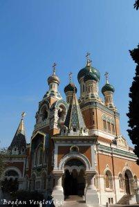 20. St. Nicholas Orthodox Cathedral (Cathédrale Orthodoxe Saint-Nicolas)
