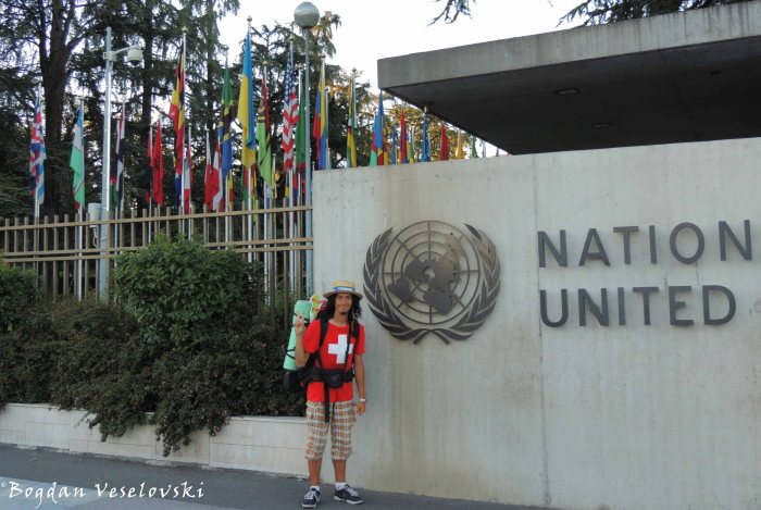 26. World Meteorological OrganizationAllée des Nations - United Nations Office