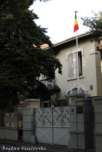 35. Consulate General of Romania in Marseilles