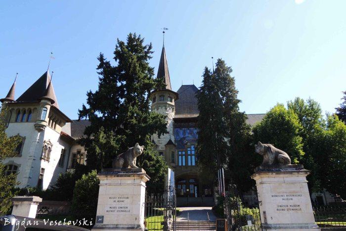 35. Einstein Museum & Historical Museum of Bern (Historisches Museum Bern)