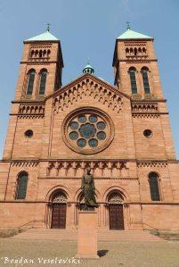 Saint-Pierre-le-Jeune Catholic Church (Église Saint-Pierre-le-Jeune catholique)