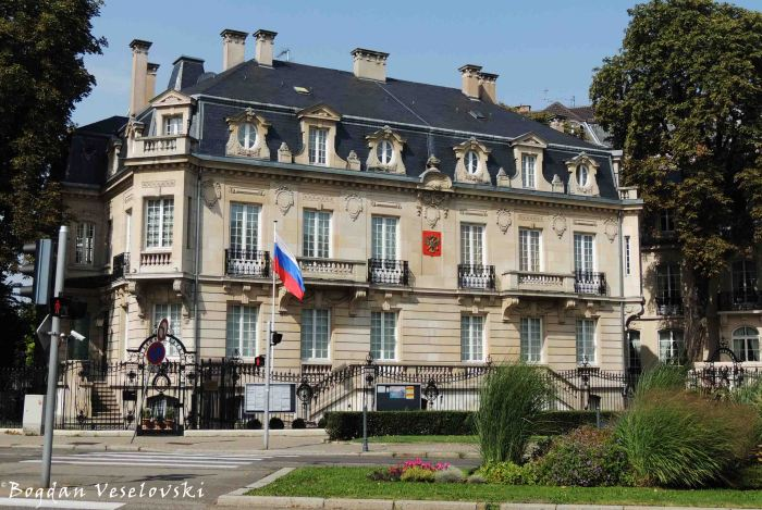 48. Consulate General of the Russian Federation