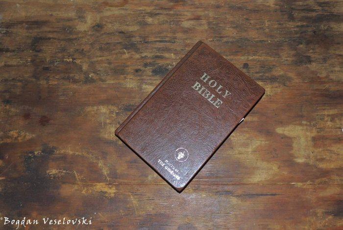 Buku lopatulika (Holy Bible)