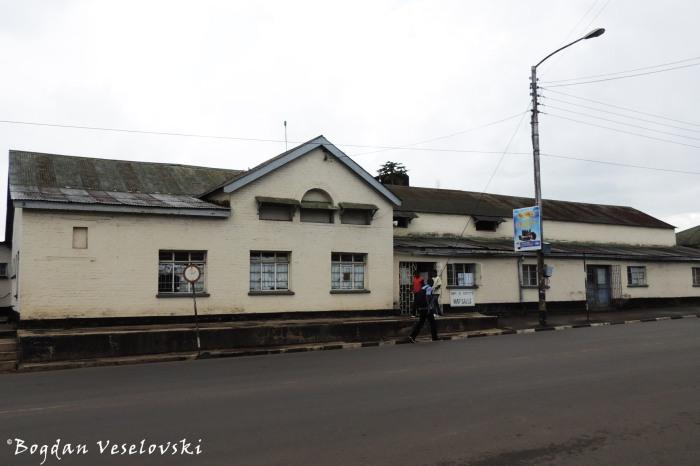 Department of surveys & map sales, Blantyre