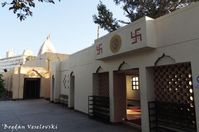 Hindu temple in Blantyre