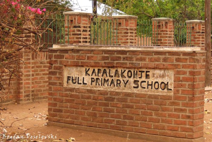 Kapalakonje Full Primary School