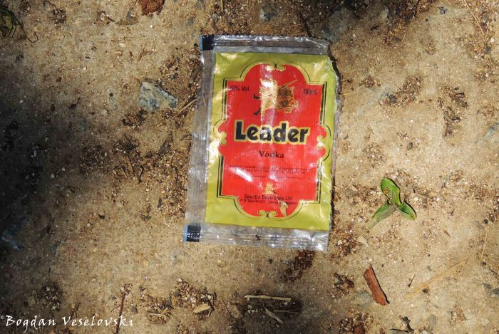 Leader - local vodka