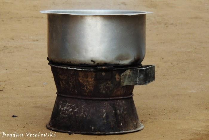 Mbaula (charcoal stove)