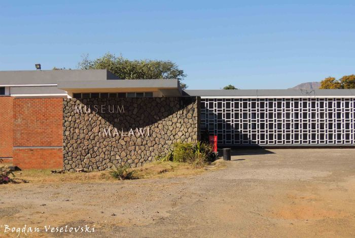 Museum of Malawi in Blantyre